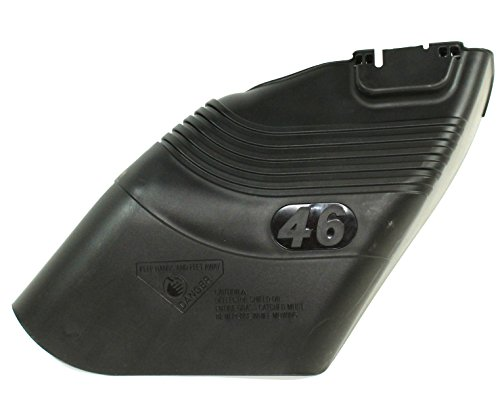 Husqvarna Part Number 532405357 Shield-Deflector