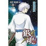 銀魂 ぎんたま コミック 1-76巻セット