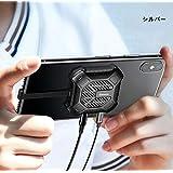 意匠良品 吸盤式 冷却ファン付き iPhone 充電ケーブル イヤホン 変換アダプタiPhone XS/XS Max USB Lightning 充電ケーブル 冷却クーラー 荒野行動 PUBG スマホゲーム リモコン操作 スマホ冷却ファン 音楽再生 充電同時 ライトニング 変換アダプター iPhone6/7/8/X/XR対応 (シルバー)