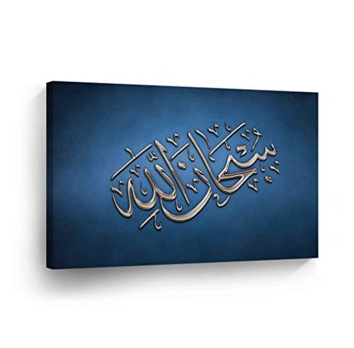 d097d841c SmileArtDesign Islamic Wall Art Subhan Allah Arabic Calligraphy with ...