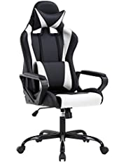 Ergonomic Office Chair, High-Back White Gaming Chair with Lumbar Support PC Computer Chair Racing Chair PU Task Desk Chair Ergonomic Executive Swivel Rolling Chair for Back Pain Women, Men (White)