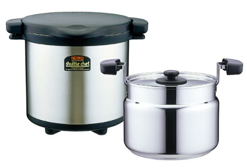 THERMOS Shuttle KPS 8000 Thermal Cooker