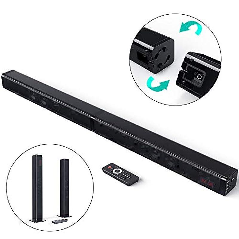 사운드 바 Bluetooth 분리식 안방극장 시스템 무선 유선 접속량 대응 고음질 입체 음질 현장감이 넘치는 TV 스피커 PC・TV에 최적 SMALLRT