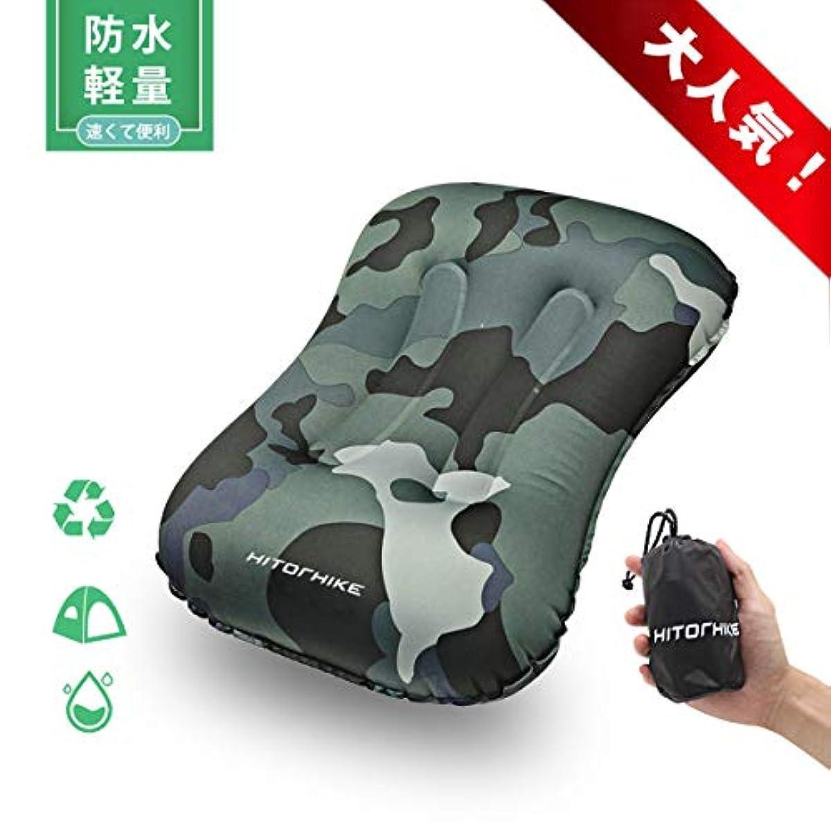 [해외] TAKU STORE 에어 pillow 비행기 베개 경량90G 휴대침 수편리 상품 TPU코딩 아웃도어 캠프 선잠 트래블 오피스 여행