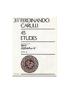 Ferdinando Carulli: 45 Etudes. Partituras para Guitarra: Amazon.es ...