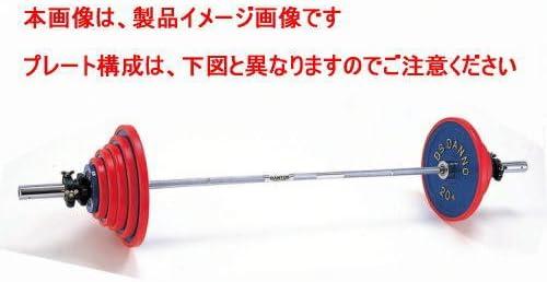 ダンノ(danno) A220バーベル 50KGセット L-1 ボディケアキグ (d5760) 選択 在庫