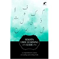 REKHTA URDU LEARNING GUIDE