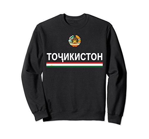 Unisex Tajikistan Sports Style National Pride Expat Sweatshirt Small Black