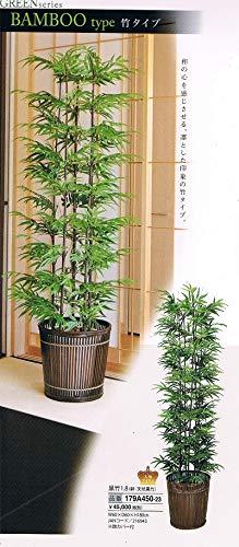 造花 人工観葉植物 黒竹1.8m 光触媒加工品 B07SBKBH2V