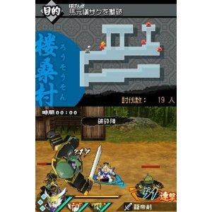 Bandai Namco SD GUNDAM SANGOKUSHI BraveBattleWarriors -Shin Mirisya Taisen- for DS [Japan Import]