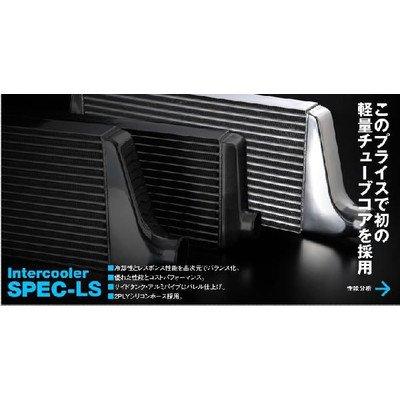 TRUST トラスト GReddy インタークーラーキット SPEC-LS マーク2 B00EO1RIK6