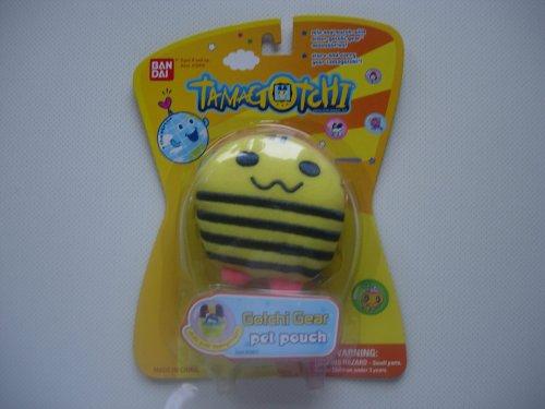 (Gotchi Gear: Pet Pouch -  Shimashimatchi & Lanyard)