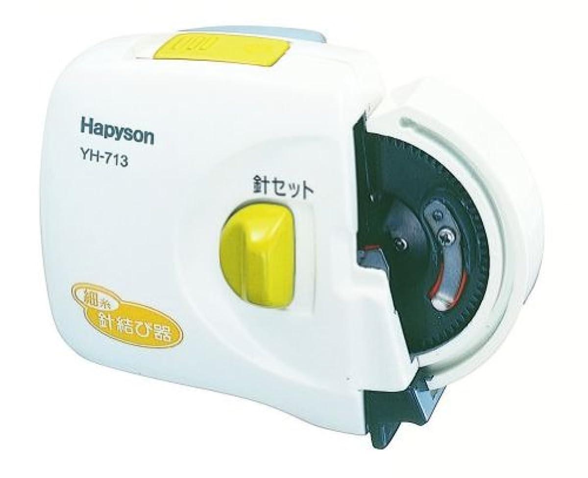 [해외] 해피손 건전지식 침매듭 기세사용 YH-713