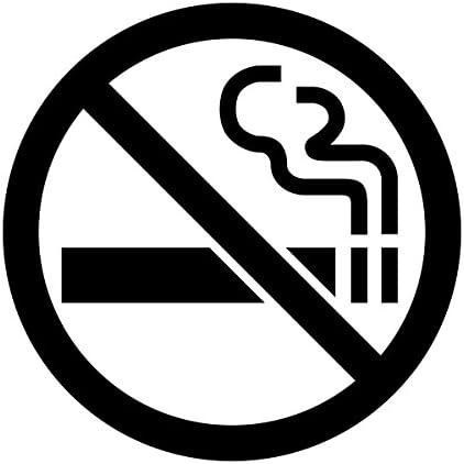 禁煙マークのカッティングシートステッカー 光沢タイプ・防水・耐水・屋外耐候3~4年【クリックポストにて発送】 (黒, 50)
