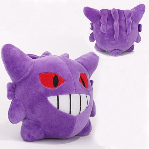 Cute Gengar 6in Soft Purple Plush Stuffed Doll Toy Kids Xmas Gifts #P - Child Billy Goat Costumes