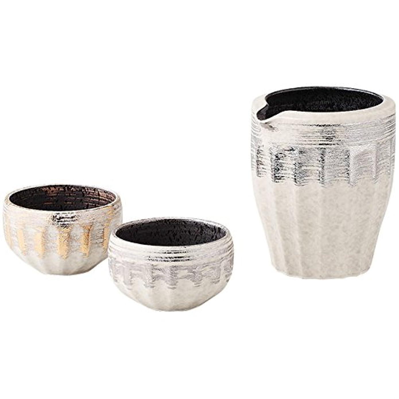 アプローチモードリンぼかす釉変り 焼酎セット(氷入 1個、長皿 1枚、カップ 2個、トング 1個、コースター 2枚) AM-MB28415