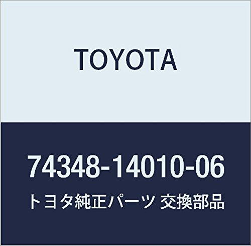 TOYOTA Genuine 74348-14010-06 Visor Holder