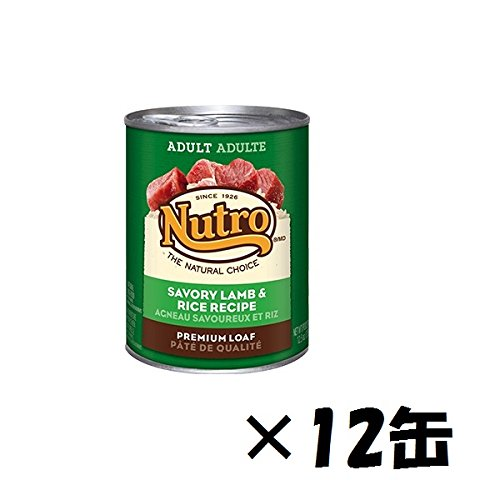 Nutro Natural Choice Original Adult - Lamb & Rice - 12 x 12.5 oz