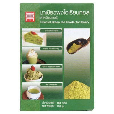 oriental-green-tea-powder-100g-352-oz-made-from-100-grean-tea-leaf-ingredients-for-bakery-hot-tea-gr