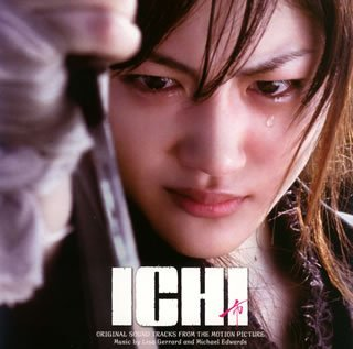 Ost: Ichi by Various (2008-10-15)