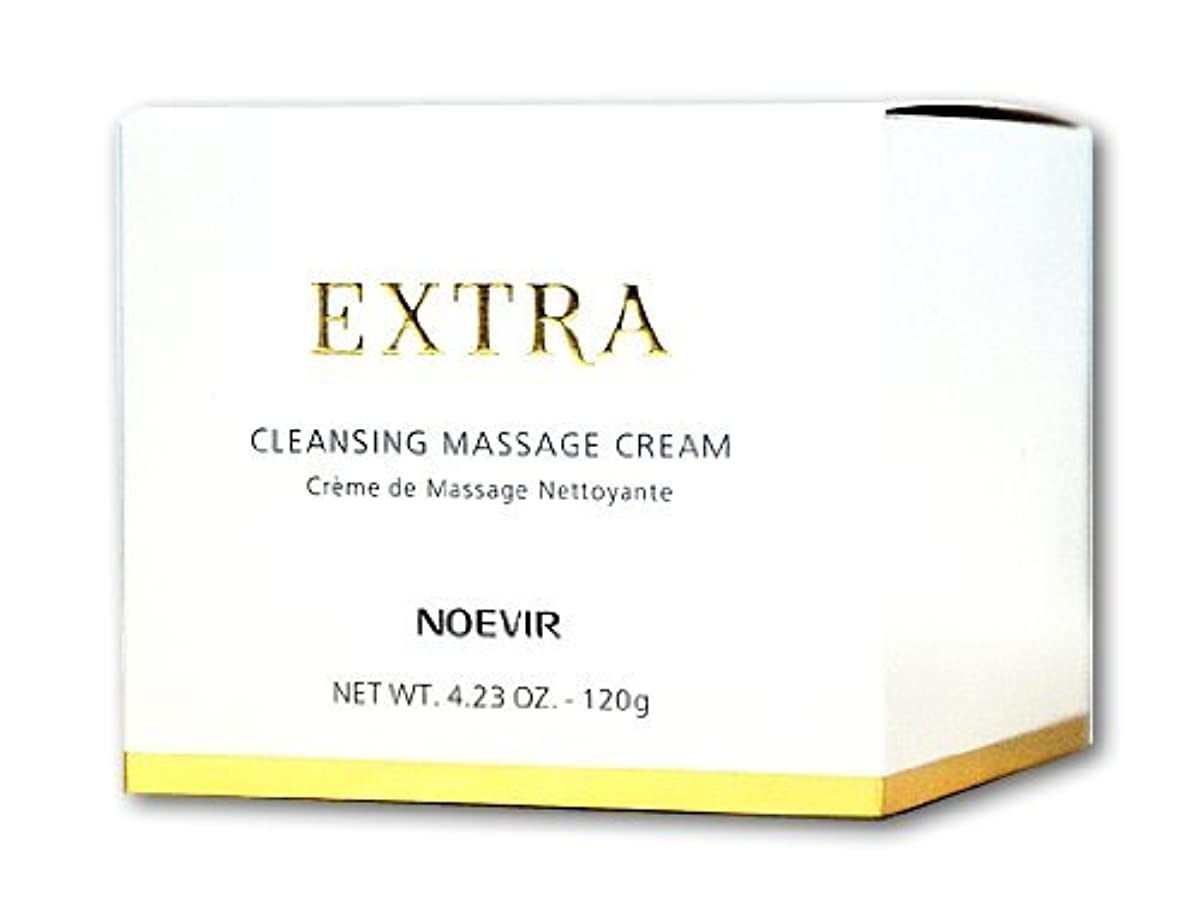 [해외] 노에비아 엑스트라 클렌징 마사지크림 120g