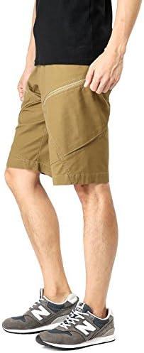 C-2501 Cakewalk Tactical Shorts(ケークウォーク タクティカル ショーツ)