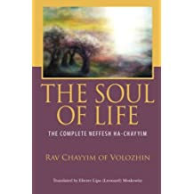 The Soul of Life: The Complete Neffesh Ha-chayyim