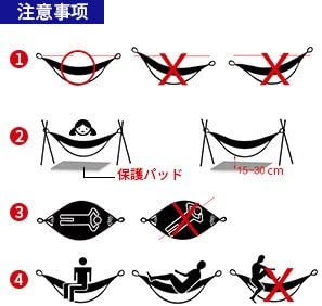 Camping Hammock with Mosquito Net Person Outdoor Travel Hammock for Camping Hiking Backpacking Upgrade Version