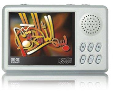 Digital Quran Eq200