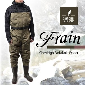 フレイン(Frain)透湿チェストハイラジアルウェダー(ハイバック)カーキLLONT01RHLLの画像