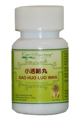(Chinese Medicine Herbs / Xiao Huo Luo Wan / Item# N045 One Bottle)