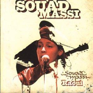 El mutakallimûn by souad massi on amazon music amazon. Com.