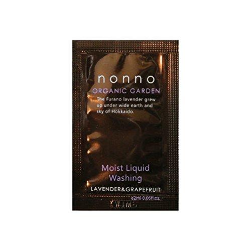 ノンノ モイストリキッド ウォッシング パウチ 500包 B077SQS31L