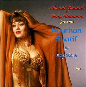 Nourhan Sharif in Raqs Sharqi Vol. 1 by Egyptian  Academy of Oriental Dance