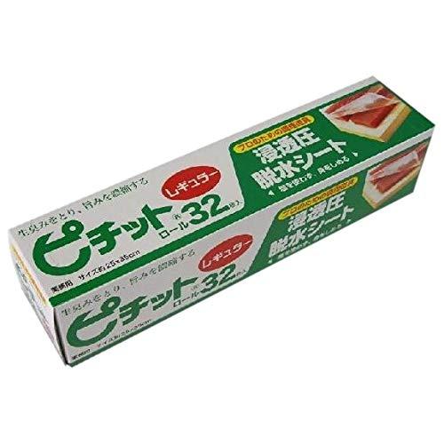 ピチット 32枚ロール×12入●ケース販売お徳用 B00DFVA5G0