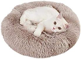 猫ベッド 犬ベッド 子犬 猫用 ペットクッション