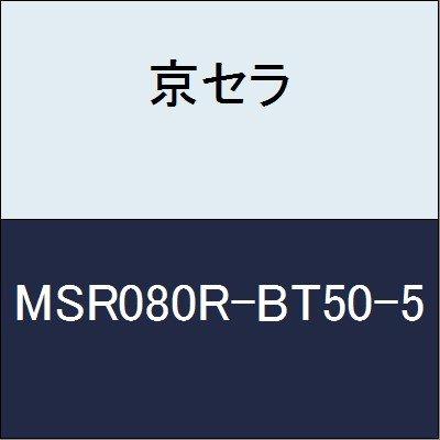 京セラ 切削工具 カッター MSR080R-BT50-5  B079XW47HP