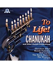 To Life! Songs of Chanukah etc
