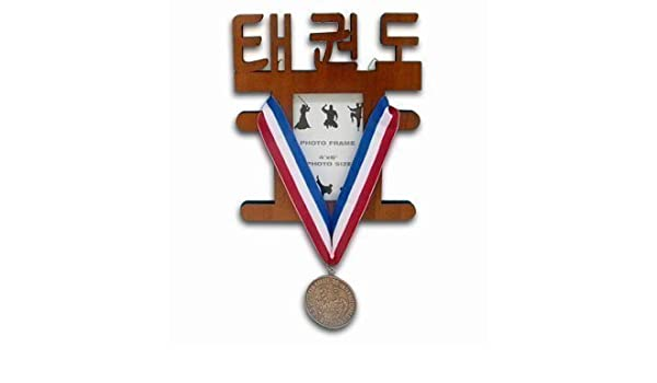 Wooden Taekwondo Photo Frame Medal Display - /(Item: 08454/) Playwell