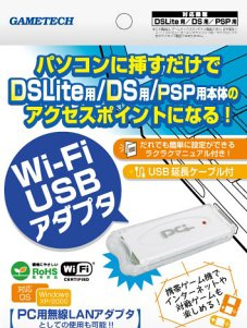 wifi usb アダプタ
