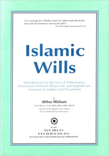 sharia law wills