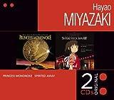 Hayao Miyazaki Box: Princess Mononoke / Spirited Away