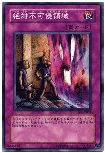 cartas de Yu-Gi-Oh [absoluta inviolabilidad zona] EE1-JP049-N