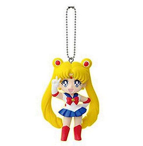Sailor Moon 20th Anniversary Bishoujo Senshi Keychain Swing Figure Sailor Moon ()