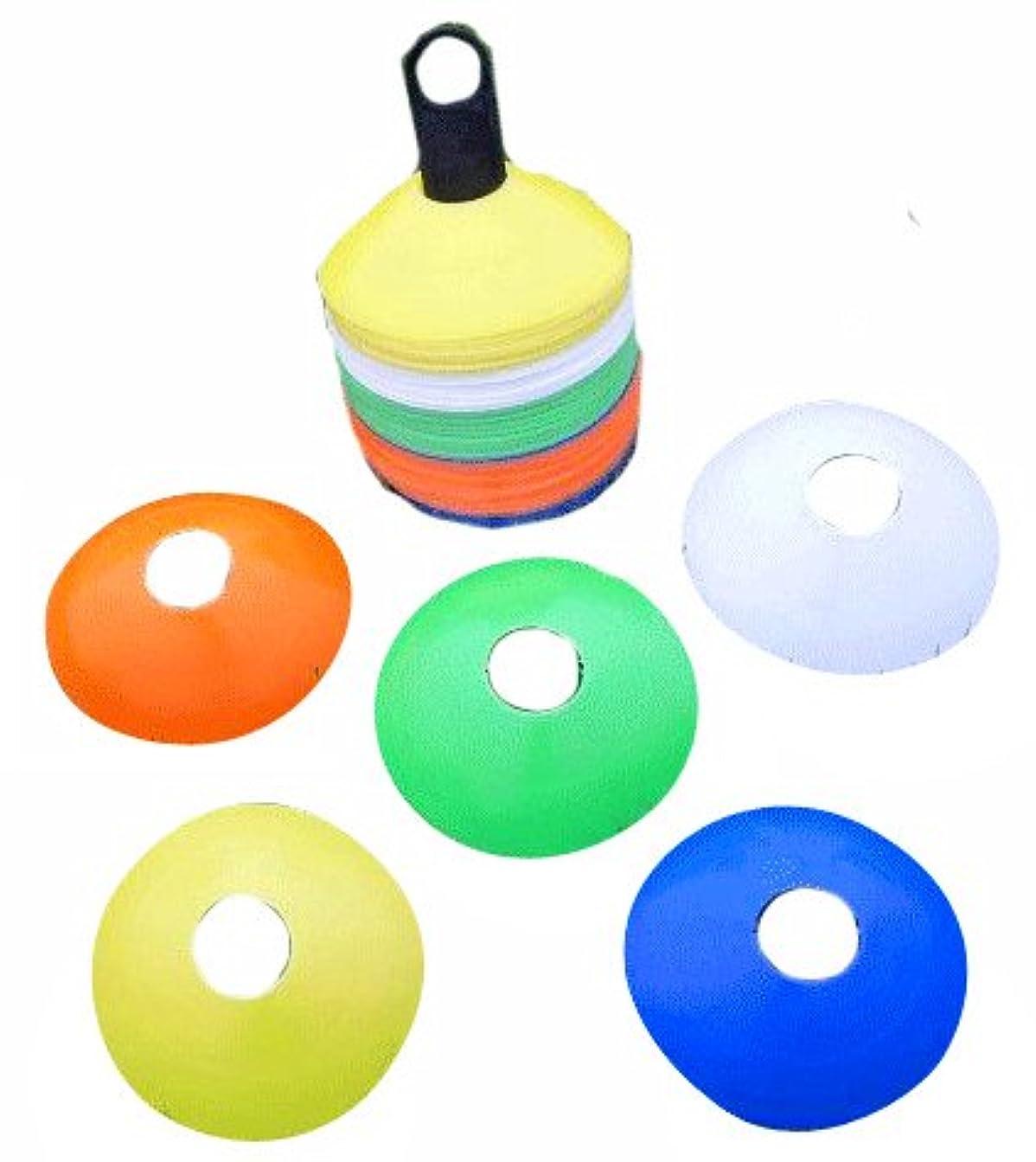 ポジティブ補う海賊[XPデザイン] 風防 マーカーコーン ミニ カラーコーン シリコン フィールドフォース ドローン サッカー マーカー