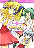 Sketch of Canvas2 ~ ~ rainbow colors (2) (Kadokawa Comics Ace A) (2005) ISBN: 4047137723 [Japanese Import]