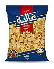Ghalia Rings Pasta Pouch 1 kg