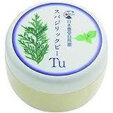 日本豊受自然農 スパジリック ビーTu(大) 45g