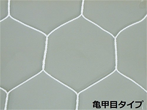 TOEI LIGHT(トーエイライト) 一般サッカーゴールネット 白 無結節 2張1組 適合ゴールサイズ:幅744×上奥行135×下奥行245×高さ256cm B3773 B3773 B008FDQPVC