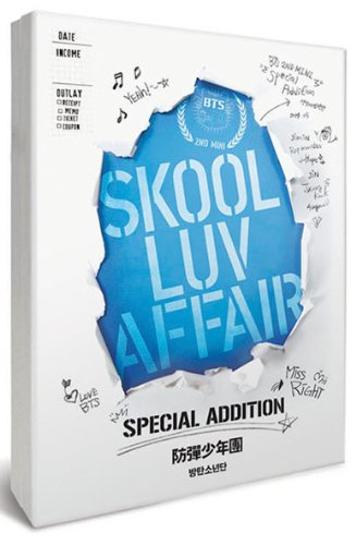 skool-luv-affair
